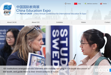 China Education Expo (CEE) - Beijing